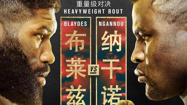 Podruhé v celé své existenci zavítalo UFC do Číny